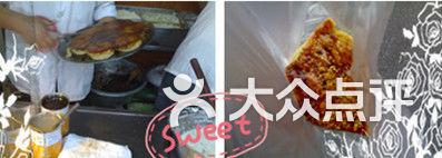 宝丰海棠糕的图片