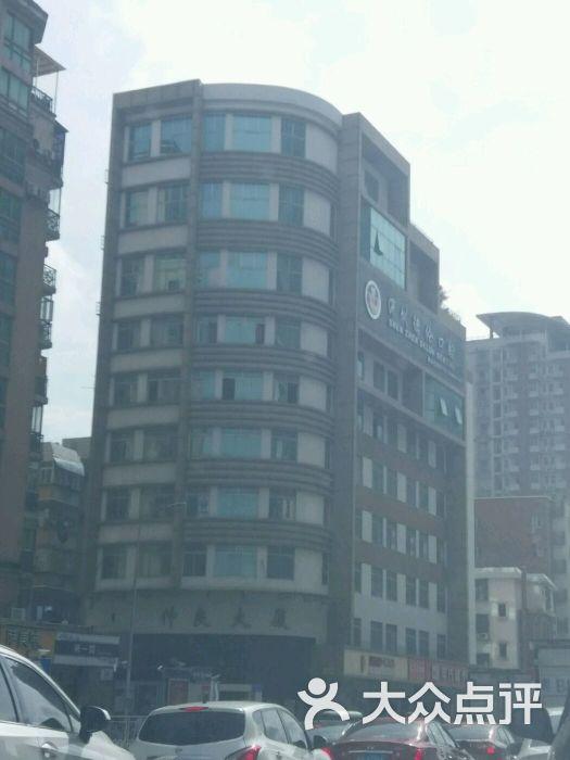 仲良大厦-图片-深圳生活服务-大众点评网图片