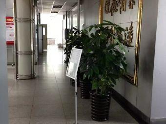 哈尔滨广播电视大学