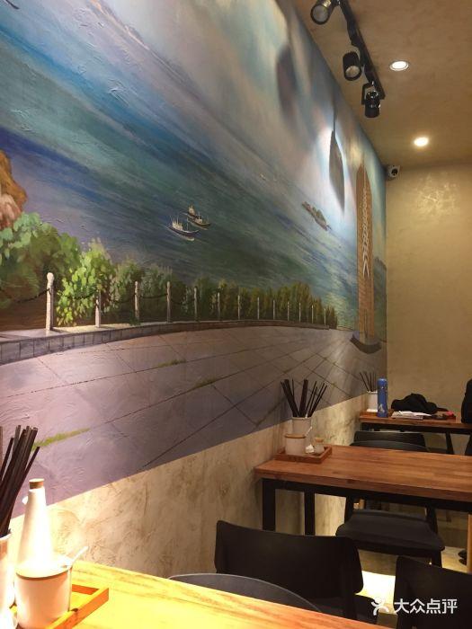顶鲜面馆墙绘图片 - 第7张