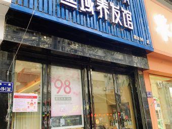 丝域养发馆(郑州纬一路店)