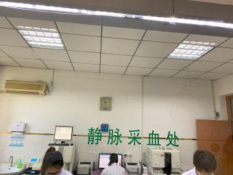 电机厂医院