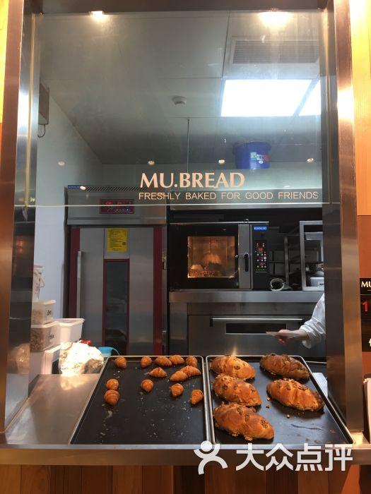 MU.BREAD麦卡优娜(龙盛广场店)-美食-香港美上海節图片图片