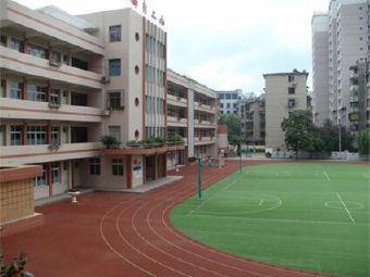 杭州市采荷第二小学