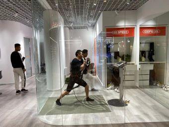 ZE极速运动站·科技健身(唐城壹零壹店)