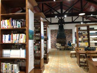莫干山民国图书馆
