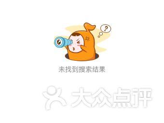 东方之珠连锁KTV(河北区店)