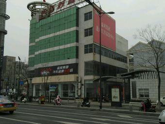 江苏森风汽摩大楼