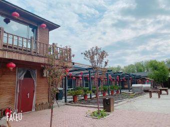 江北人家度假村