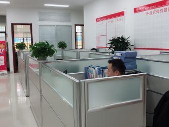 徽商銀行(南京紅山路支行)