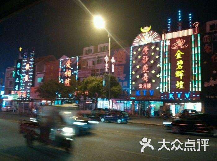 7天连锁酒店(葫芦岛兴城温泉街店)图片 - 第1张