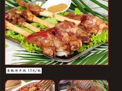 满满海鲜饺子城的图片