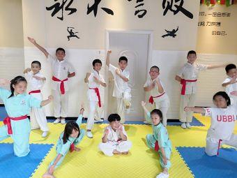 龙门格斗健身俱乐部