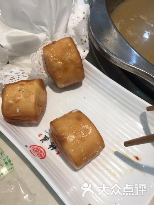 安庆德庄火锅(天柱美食店)-图片-安庆山路-大众北欧创意美食图片