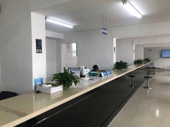 无锡鑫标机动车检测有限公司