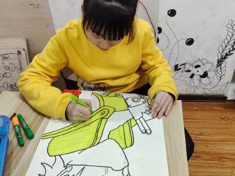 艺点儿童画室