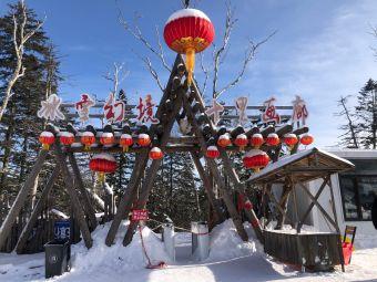 中国土改文化第一村