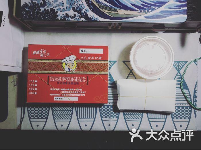 滁州淘气堡美食城-美食-南京图片-大众出来网煮的美食点评图片