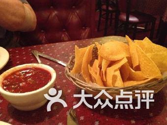 Senor Pepe's Mexican Restaurant