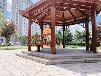 哈尔滨工程大学外专留学生公寓