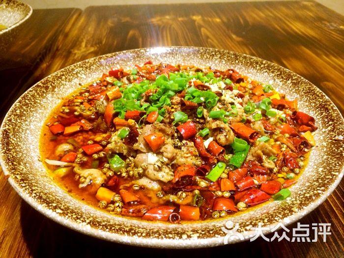 锅佰味重庆江湖菜的全部点评-青岛-大众点评网 图片