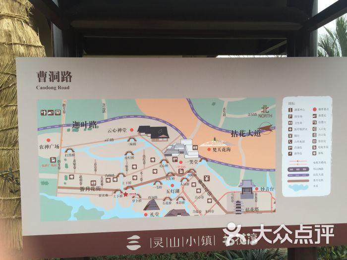灵山小镇·拈花湾地图图片 - 第6张