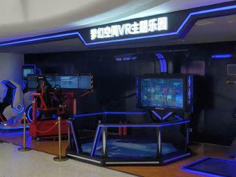 梦幻空间VR主题乐园(海世界店)