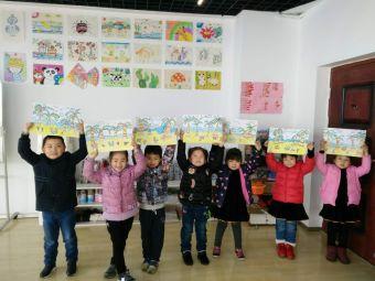 五艺文化艺术培训中心(客运站店)