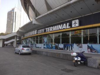 苏南硕放国际机场苏州城市候机楼