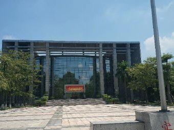 东莞市社会主义学院