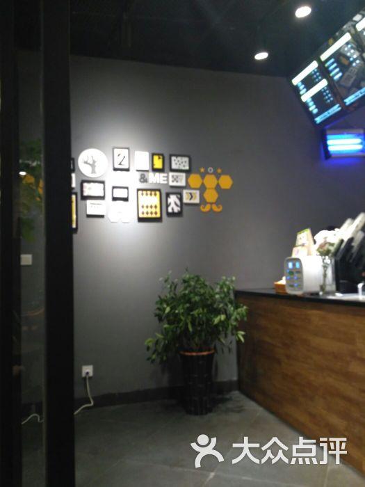 吸吉茶(美食城店)-蔻子扣扣子的相册-北美神农株洲美食.图片