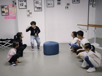 盛放儿童戏剧表演中心