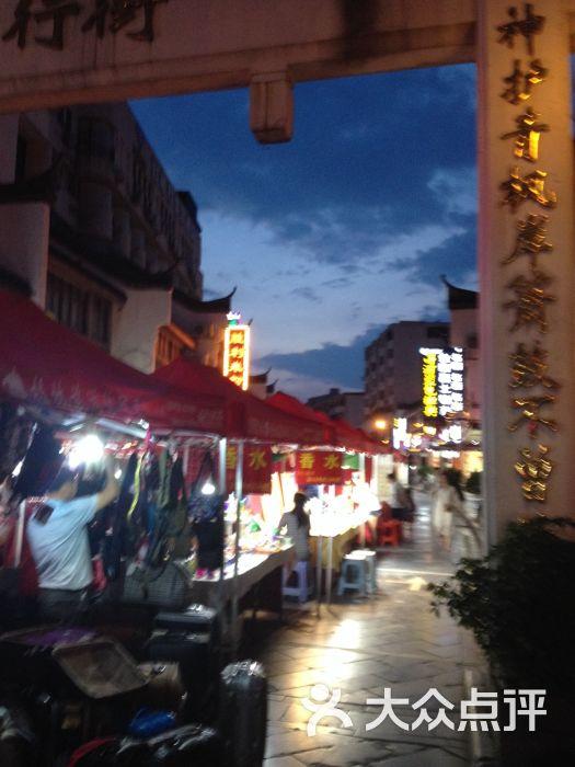 西城路步行街-门面图片-桂林周边游-大众点评网图片