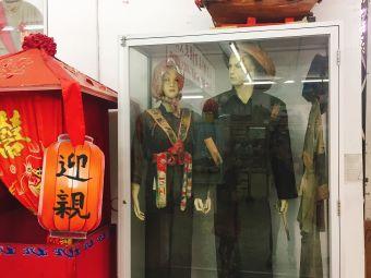 香港大澳乡事委员会历史文化室