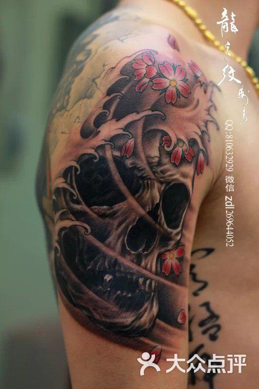 骷髅纹身苏州纹身龙之纹刺青苏州纹身店                 苏州纹身店