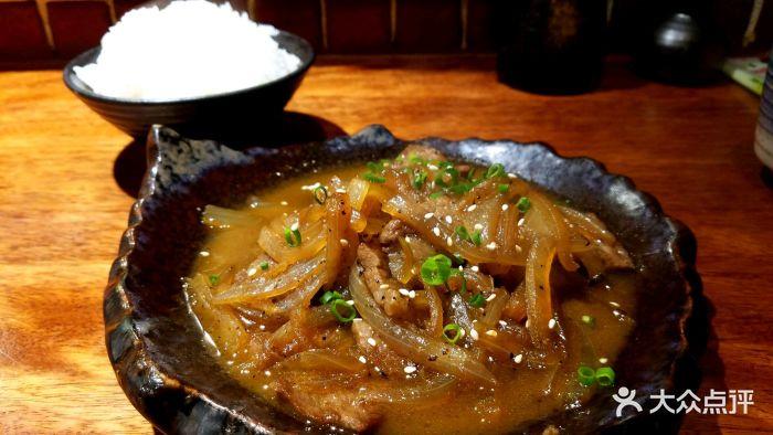 初居食屋(中山北路店)糕点烧牛肉饭沙皮-第4张图片响洋葱图片