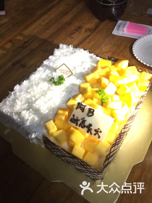 无忧岛(大良嘉信蛋糕配送中心)-图片-顺德区美食-大众