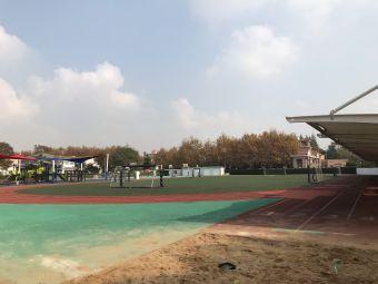 耀中国际学校