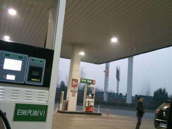 中国石化汝阳北停车区加油站