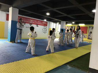 成忠跆拳道教育连锁机构