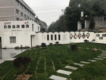 温峤镇上墩村文化艺术中心