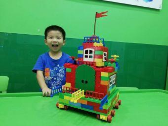 创·百·变乐高国际儿童创意中心(江苏大丰校区)