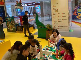 LEGO(八佰伴店)