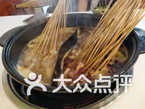 小郡肝火锅串串香