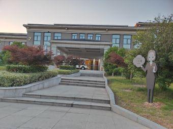江苏省检察官学院