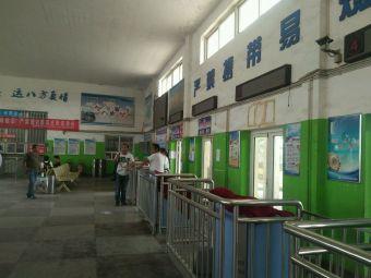 易县汽车站