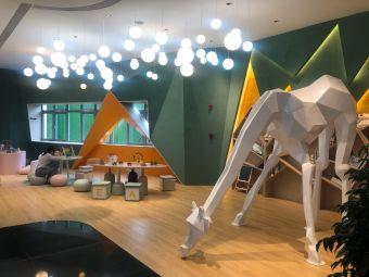 时光国际艺术中心