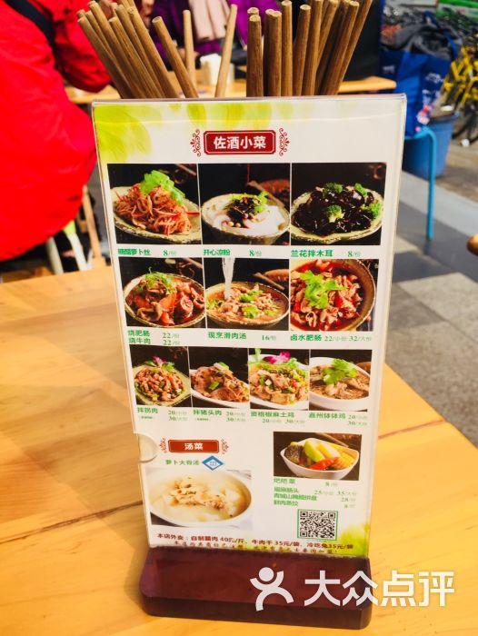 陈记双流蘸水肥肠(香米北路店)稻花草堂50斤图片