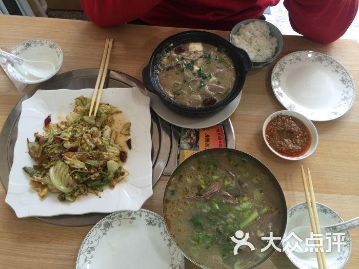 老延吉狗肉馆-天下-衡水图片美食美食猪肉图片