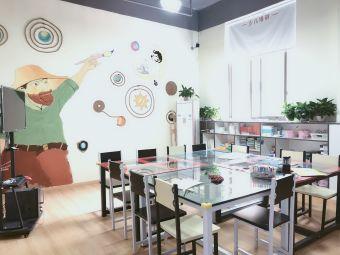 快乐学成素质教育机构(江山御景店)